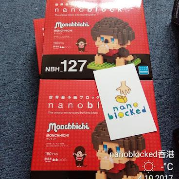 Nanoblock NBH_127monchichi