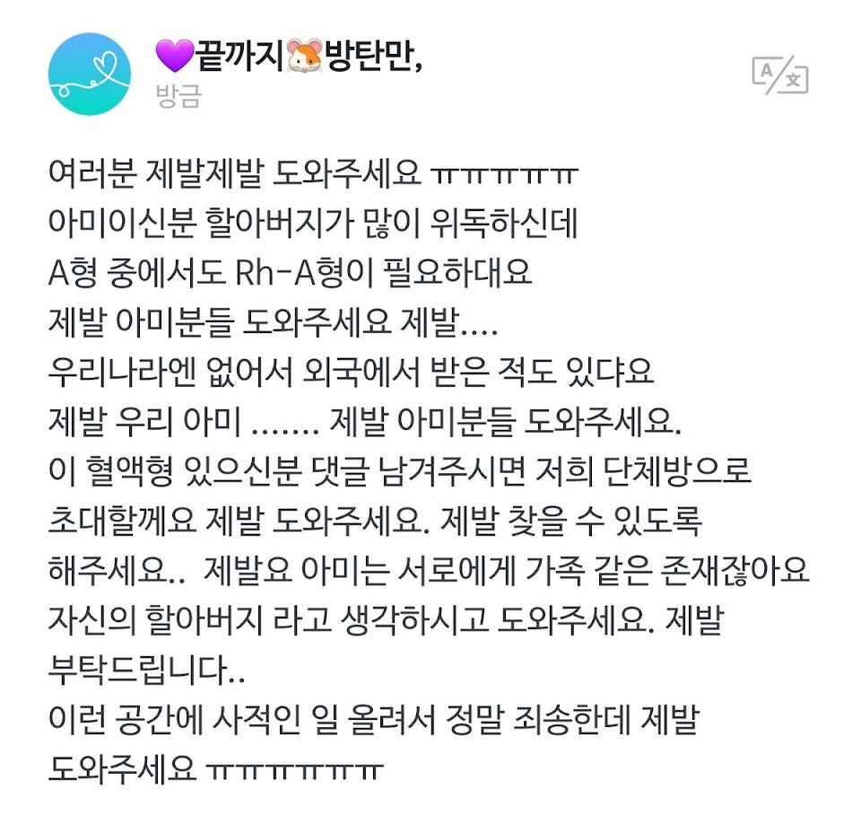 needdonor