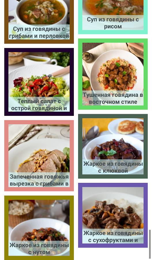 Рулеты из свинины с начинкой в духовке рецепты