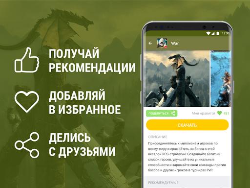 РПГ онлайн на русском - GPRG screenshot 6