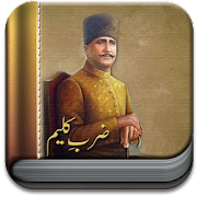 Zarb e Kaleem by Allama Iqbal