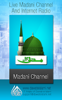 Screenshot of Madani Channel