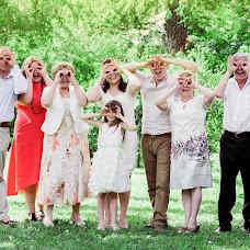 Wedding photographer Yuliya Bogacheva (YuliaBogachova). Photo of 15.06.2018