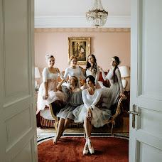 Fotografo di matrimoni Tanya Bogdan (tbogdan). Foto del 10.06.2019