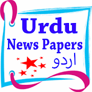 Urdu News Papers Urdu Daily Papers All in One