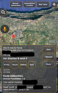 UrLocFinder-Your Location Finder(EmergencyMessage) - náhled