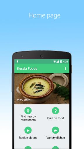 Kerala Foods