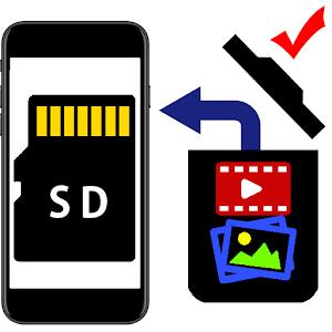 استرجاع الصور و الفيديوهات المحذوفة من الهاتف for PC
