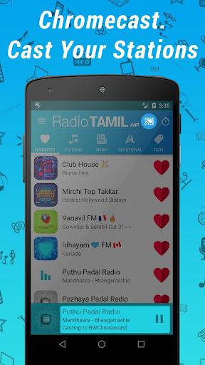 Radio Tamil HD :  Live, Music & News Stations 4.0.22 screenshots 5