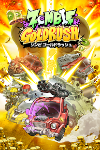 ZOMBIE GOLD RUSH- screenshot thumbnail
