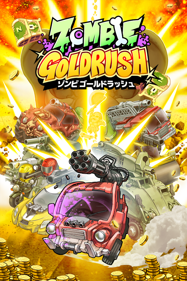 ZOMBIE GOLD RUSH- screenshot