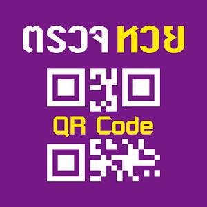 Δημοφιλή Ταϊλανδικά Dating app
