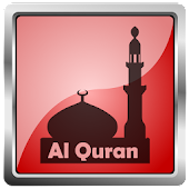 Al Quran MP3 Offline