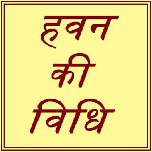 Tải Hawan Ki Vidhi APK