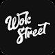 Wok Street | Пенза for PC Windows 10/8/7
