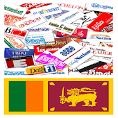 Srilanka News papers On App