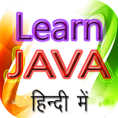 Learn JAVA in Hindi