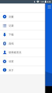 App 腕式血氧記錄儀 APK for Windows Phone