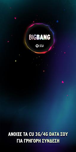 CU Big Bang 2.0.1 screenshots 1