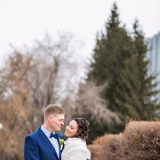 Wedding photographer Katerina Mishkel (RynaK). Photo of 25.04.2017