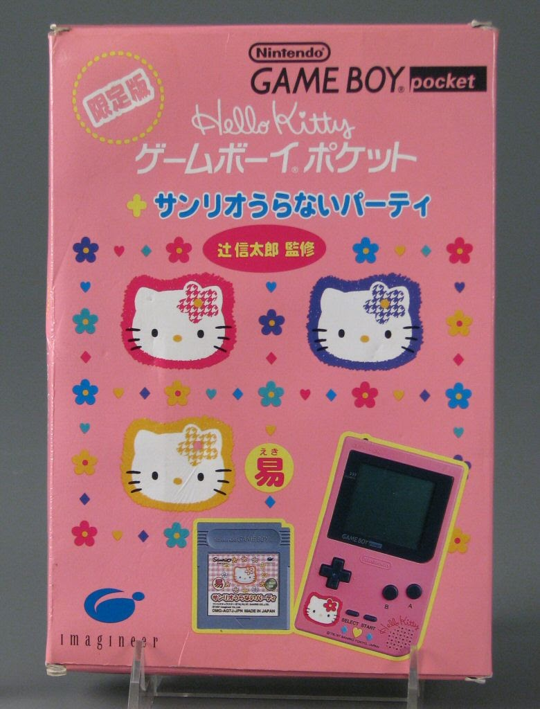 Handheld video game | handheld video game console:Nintendo Game Boy