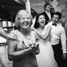 Wedding photographer Uliana Yarets (yaretsstudio). Photo of 12.03.2018