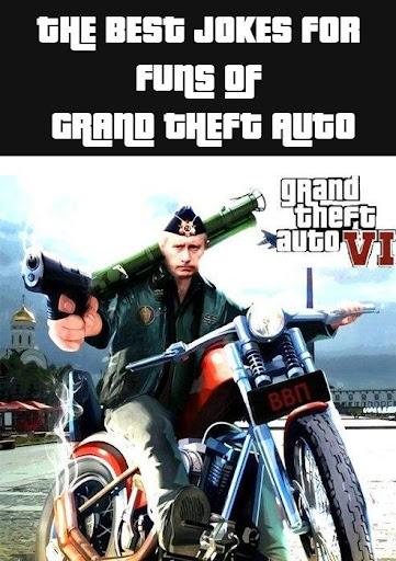有趣的GTA迷
