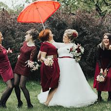 Wedding photographer Elena Uspenskaya (wwoostudio). Photo of 18.07.2018