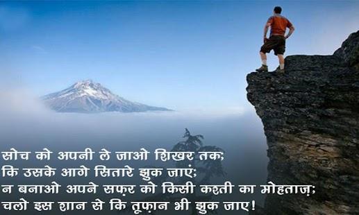 Motivational Photo Greetings - náhled