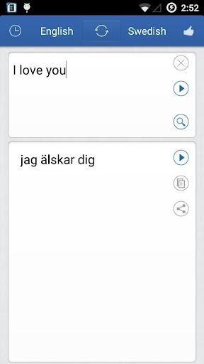 無料书籍Appのスウェーデン語英語翻訳|記事Game