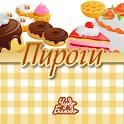 Пироги - кулинария, рецепты icon