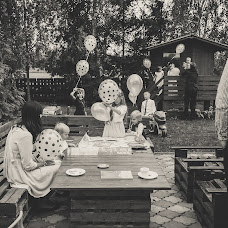 Wedding photographer Marcin Wludarczyk (wludarczyk). Photo of 30.10.2018