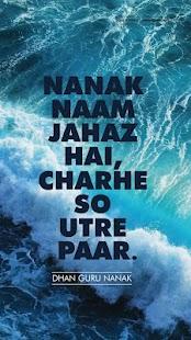 Punjabi latest ringtone Free - náhled