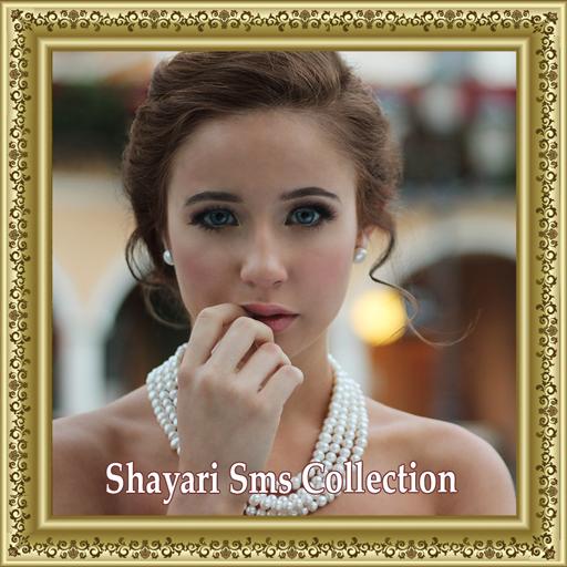 Shayari Sms Collection