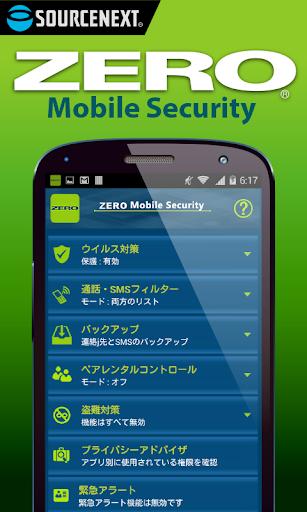 ZERO Mobile Security