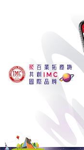 Download 台中IMC For PC Windows and Mac apk screenshot 1