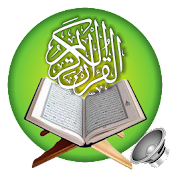 Noble holy quran in mp3 (قرآن)