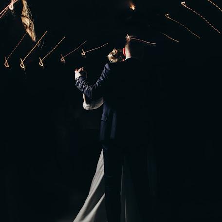 Свадебный фотограф Полина Романова (romanowed). Фотография от 13.02.2018