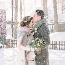 Wedding photographer Aleksey Lepaev (alekseylepaev). Photo of 15.12.2017