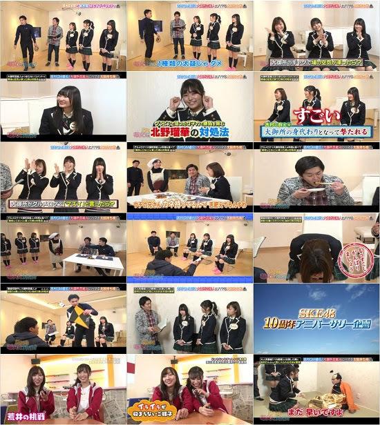 (TV-Variety)(720p) SKE48 むすびのイチバン! ep44 180226