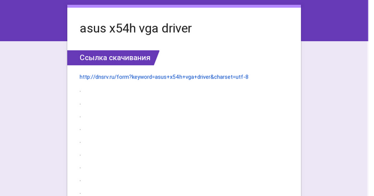 Driver asus a52jc.