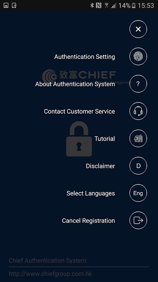 Chief Authentication System- screenshot