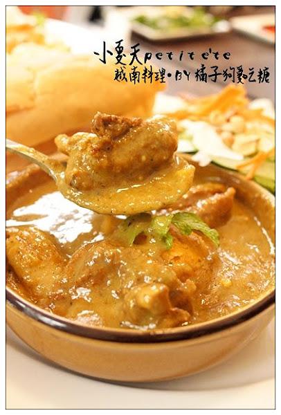 小夏天越南料理:老宅新風貌~越南菜飄香的幸福廚房
