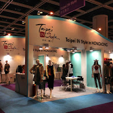 Photo: Taipei IN Style at the World Boutique