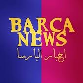Barca News