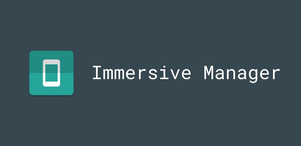 Immersive Mode Manager 0 Apk Download - com ivianuu
