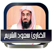 Saud Al-Shuraim without Net
