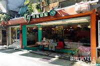 泰姬印度餐廳
