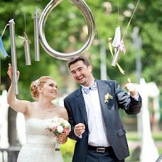 Wedding photographer Yuliya Bogomolova (Julia). Photo of 26.08.2013