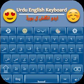 Urdu مکمل Keyboard Fast اردو Английский клавиатура